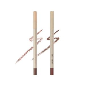 SAINT LUXE BEAUTY Limited Edition Lip Liner Duo